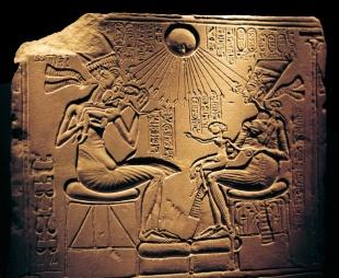 ギャラリー:古代エジプト「失われた黄金都市」の遺跡と出土品 写真5点