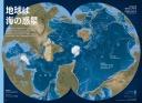 "<div class=""bpimage_title"">地球は海の惑星</div>"