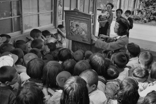 「続きは明日のお楽しみ」 戦後の紙芝居ブーム