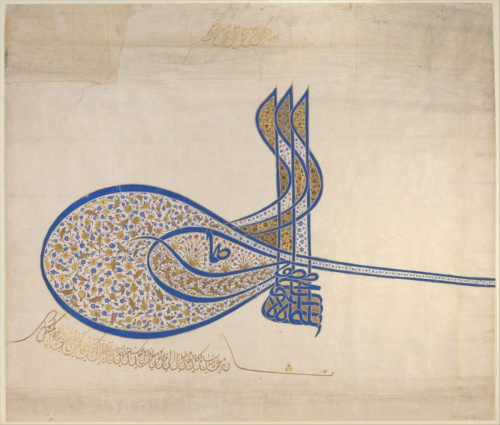 オスマン 帝国 と は