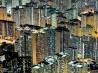 九龍の高層ビル群(香港)