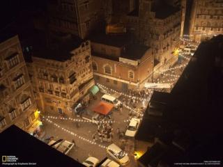サヌア旧市街で行われた結婚式 (イエメン)